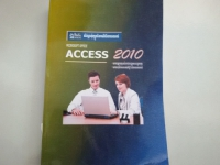 Microsoft Office Access 2010
