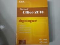 Microsoft Office 2010 សិក្សាដោយខ្លួនឯង